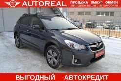 Новосибирск XV 2016