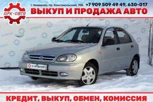 Кемерово Шанс 2010