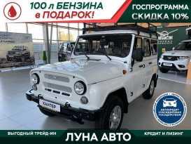 Новосибирск Хантер 2020