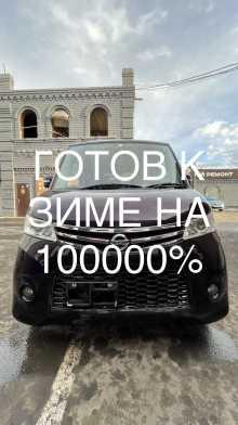 Иркутск Roox 2012