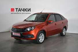 Иркутск Гранта 2018