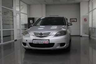 Нижневартовск Mazda3 2005