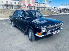 Могойтуй 24 Волга 1989