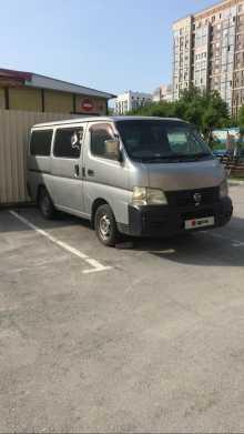 Новосибирск Caravan 2003
