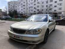 Симферополь Maxima 2000