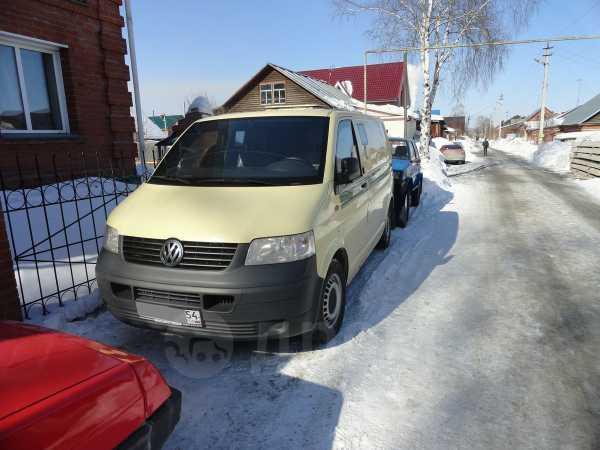 Купить фольксваген транспортер 2015 фольксваген транспортер купить в москве и московской области на авито