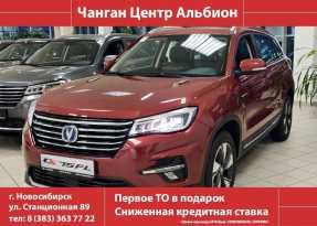 Новосибирск CS75 2020