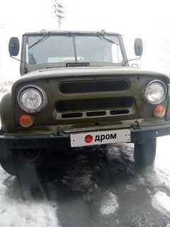 Липецк 3151 1992