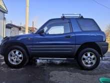 Куйбышев RAV4 1994