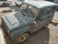 Геленджик 3151 1999