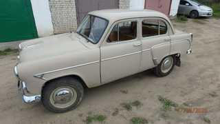 Петровск-Забайкальский 403 1963