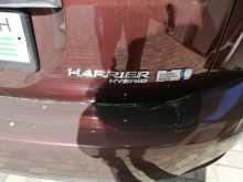 Краснодар Harrier 2005
