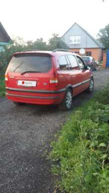 Кемерово Traviq 2001