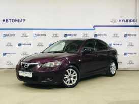Новосибирск Mazda3 2008