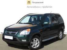 Санкт-Петербург CR-V 2003