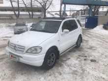 Ульяновск M-Class 1999