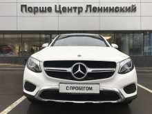 Москва GLC 2018