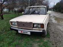 Славянск-На-Кубани 2107 1994