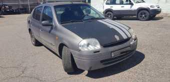 Невинномысск Clio 2002
