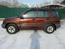 Красноярск Tracker 2000
