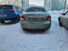 Новосибирск Belta 2006