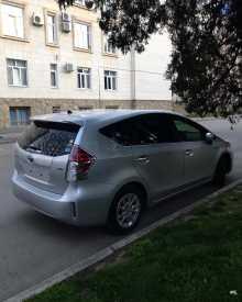 Краснодар Prius Alpha 2018