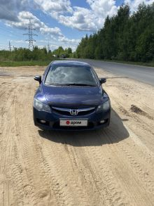 Ярославль Civic 2010