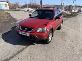 Прокопьевск CR-V 2000