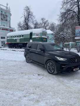 Нижний Новгород QX80 2018