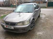Краснодар City 2001