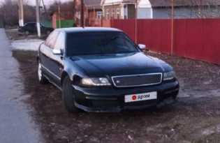 S8 1998