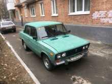 Новочеркасск 2106 1989