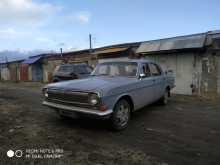 Ангарск 24 Волга 1974