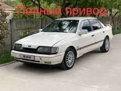 Симферополь Scorpio 1989