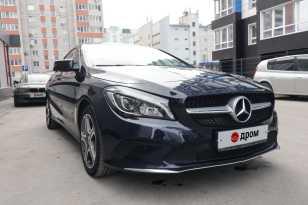 Барнаул CLA-Class 2017