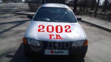 Иркутск AD 2002