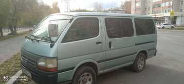 Томск Hiace 1999