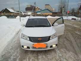 Екатеринбург Emgrand EC7 2014