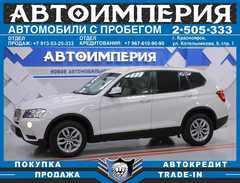 Красноярск X3 2012