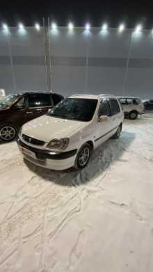 Новосибирск Raum 2000