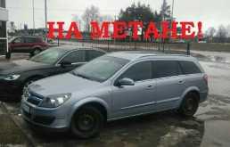 Старый Оскол Astra 2005