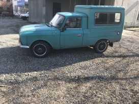 Иркутск 2715 1996