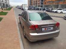 Краснодар Civic 2003