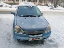 Барнаул Aerio 2002