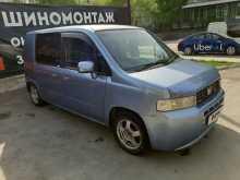 Новосибирск Mobilio Spike 2003