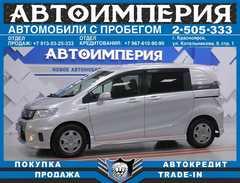 Красноярск Freed Spike 2011