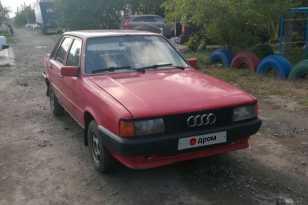 Сальск 80 1985