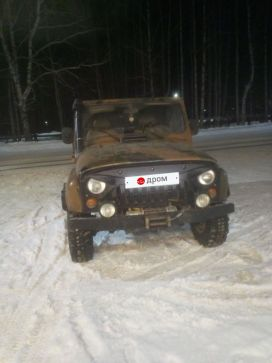 Пермь 3151 1997