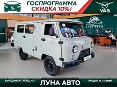 Горно-Алтайск Буханка 2021