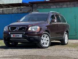 Новокузнецк XC90 2006